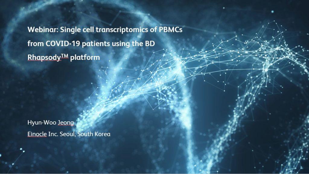 Webinar: Single-cell transcriptomics of PBMCs from COVID-19 patients using the BD Rhapsody™ platform